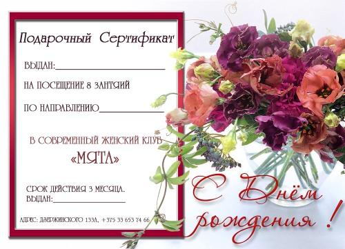 chto-podarit-mame-na-den-rozhdeniya-7 Подарки для мамы своими руками в пошаговых мастер-классах по рукоделию