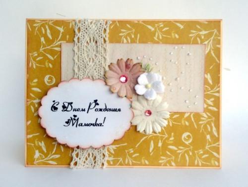 Как сделать открытку на День рождения маме от дочки. Пошаговая инструкция своими руками из бумаги поэтапно, с сюрпризом внутри, с сердечком