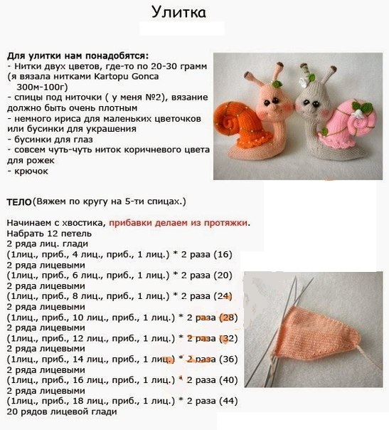 Игрушки крючком с описанием и схемами для начинающих, выкройки, профессиональное вязание амигуруми
