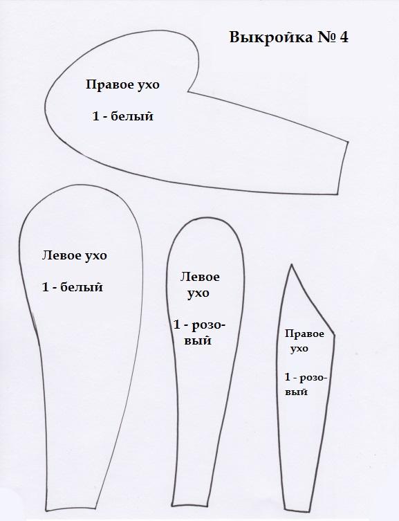 kak-sdelat-myagkuyu-igrushku-svoimi-rukami-22 Как сделать сову своими руками — HandMade
