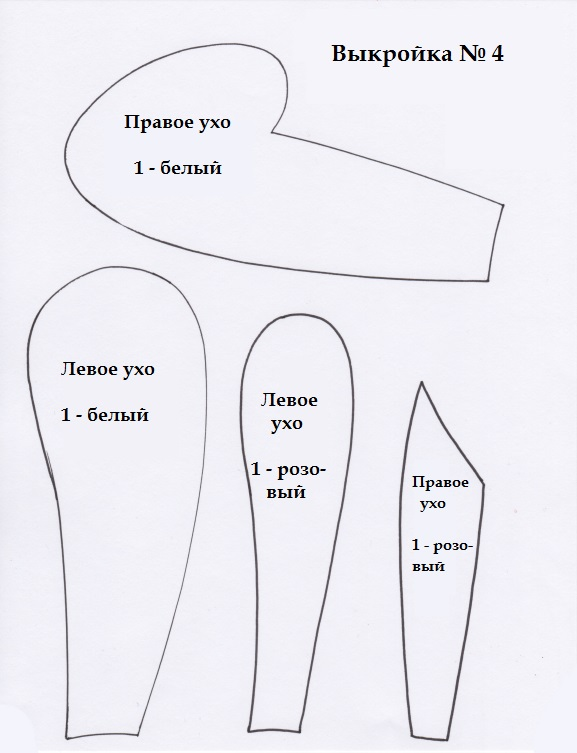 kak-sdelat-myagkuyu-igrushku-svoimi-rukami-22 Как сшить игрушку мишку своими руками MiR Handmade