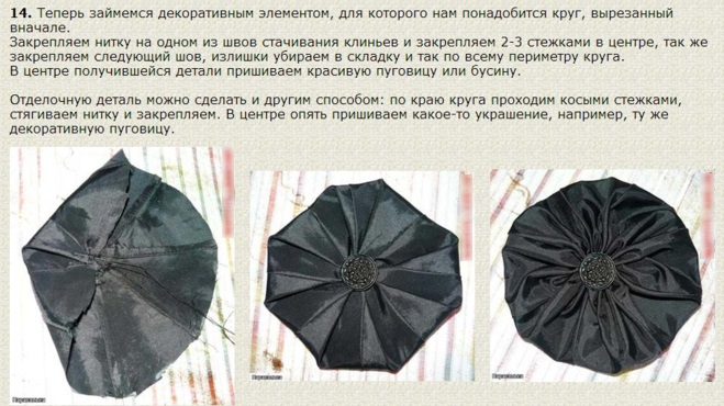kak-sshit-sumku-svoimi-rukami-10 Сумки своими руками - выкройки для пошива из ткани или кожи