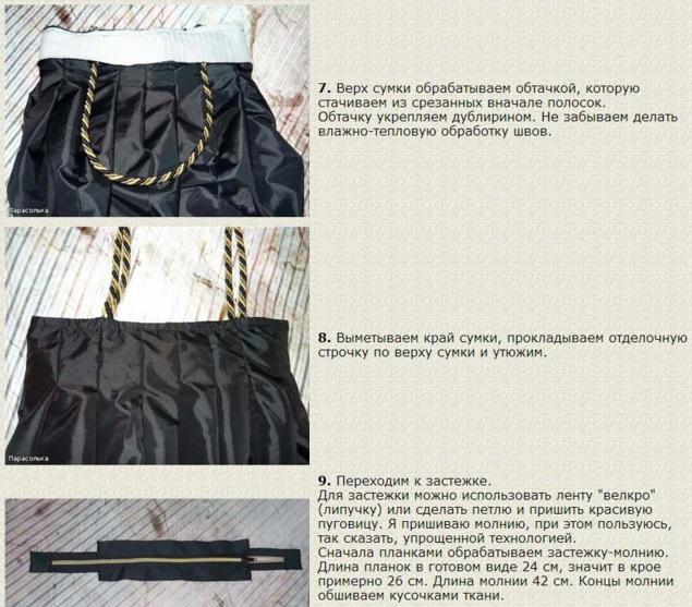 kak-sshit-sumku-svoimi-rukami-4 Сумки своими руками - выкройки для пошива из ткани или кожи