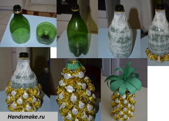Ананас из конфет и шампанского своими руками: как сделать из бутылки пошагово. Мастер класс для начинающих
