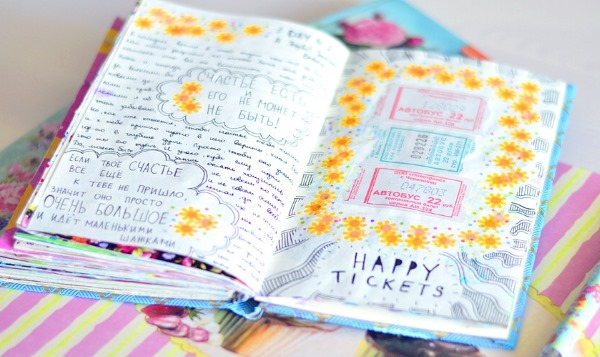 kartinki-dlya-ld-devochek-22 Картинки для лд для срисовки в личный дневник (600 рисунков)