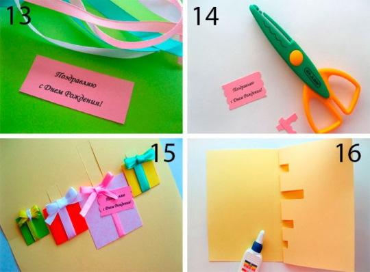 Поделки из бумаги и картона для начальной школы, 2-3-4 класс своими руками. Фото, схемы и описание