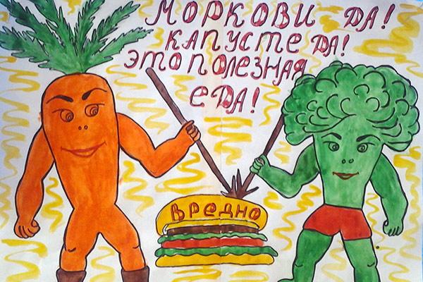 Реклама рисунок по изо