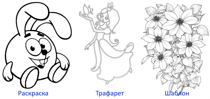Контурные рисунки для детей. Трафареты, шаблоны, схемы для творчества, раскрашивания, вышивки
