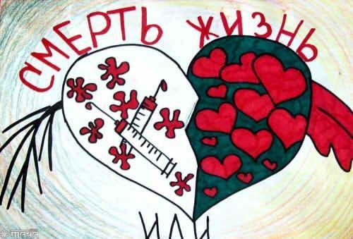 Рисунки для срисовки со смыслом лёгкие и красивые карандашом, грустные, душевные, о любви