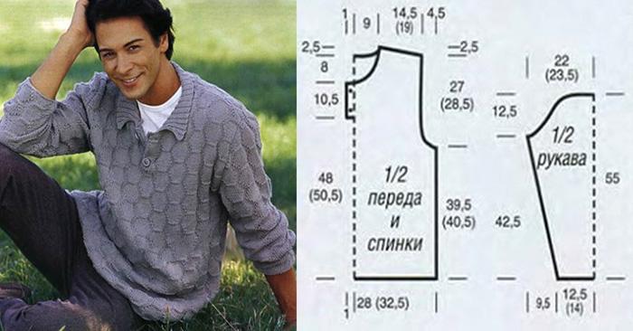 Мужской пуловер спицами. Схемы с описанием вязания свитера для начинающих. Видео