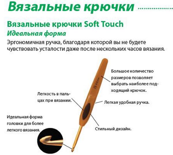 Мышка крючком. Схемы и описание: игрушки, брелоки, из плюшевой пряжи, мохера, велюра