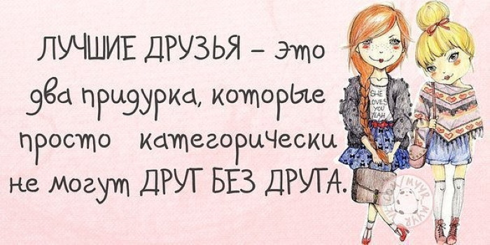 Идеи для ЛД для девочек 12-13-14 лет: рисунки, цитаты